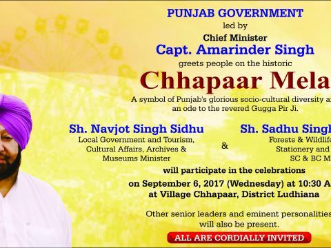Chhapaar Mela